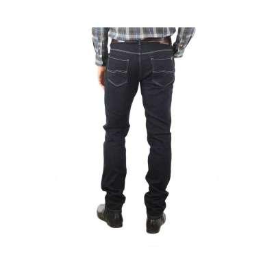 Jeans slim brut LA SQUADRA LA SQUADRA - 2